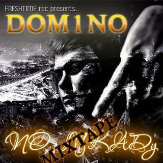 D0m1no - �� �����(2009)